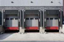 Cairns Roller Doors